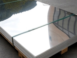 D 39 aquila metali s r l commercio metalli sicilia palermo italia grezzi e semilavorati metalli - Lastre di specchio ...